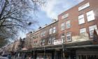 Appartement Groene Hilledijk-Rotterdam-Bloemhof