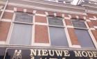 Kamer Damstraat-Utrecht-Lombok-Oost