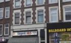 Studio West-Kruiskade-Rotterdam-Oude Westen