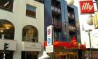 Studio Vrijstraat-Eindhoven-Binnenstad