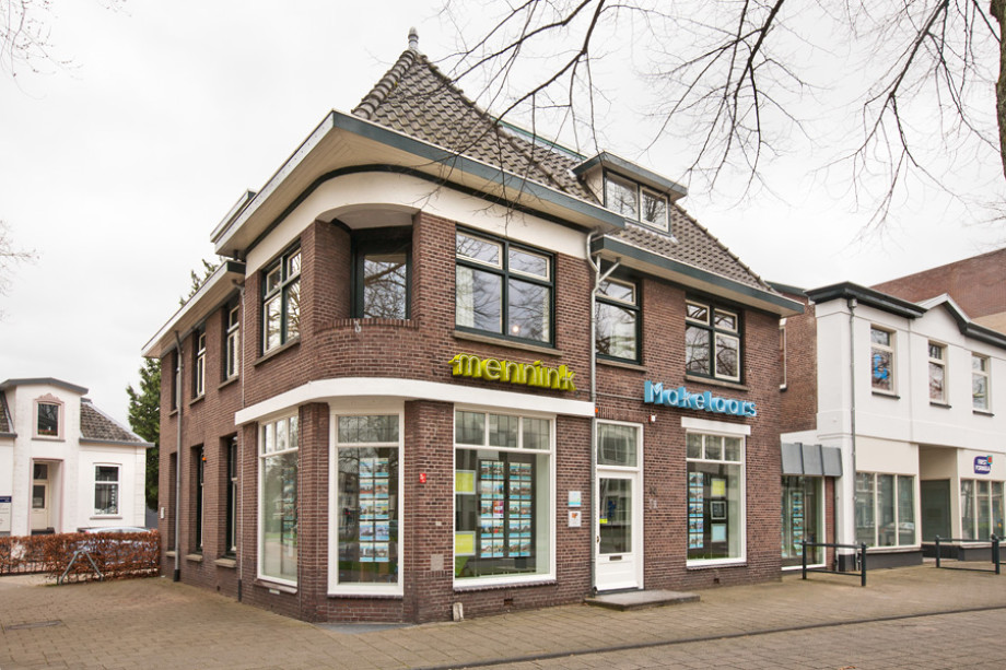Appartement te huur canadalaan 2 apeldoorn voor 1000 for Huis te huur in gelderland