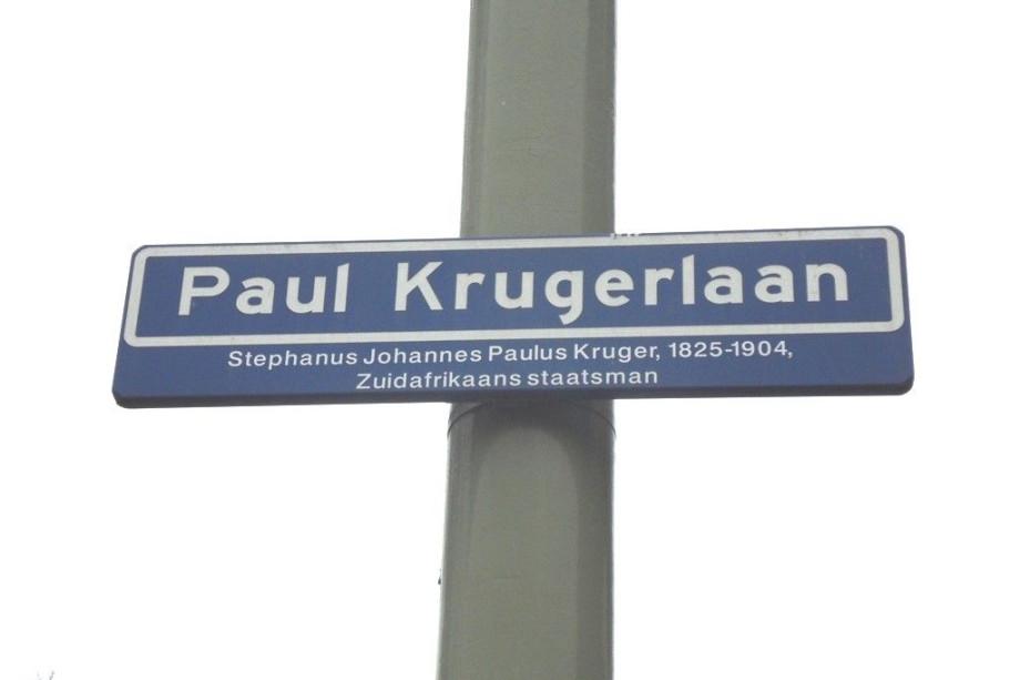 Pararius Huurwoningen Zuid-Holland Den Haag Transvaalkwartier ...