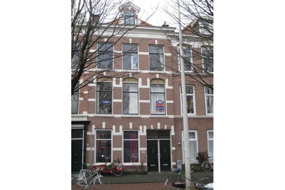 Apartment for rent koningin emmakade den haag for 700 for Room for rent den haag